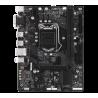 gigabyte-b250m-d2v-3.jpg