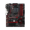 msi-b350-gaming-plus-3.jpg
