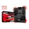 msi-x370-gaming-pro-3.jpg