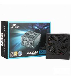 FSP Raider 550W Silver