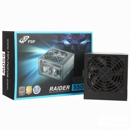fsp-raider-550w-silver-9.jpg